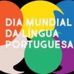 Journée mondiale de la langue portugaise